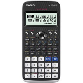 Casio FX-570ARX PRACTICAL CALCULATOR