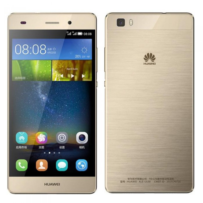 buy from radioshack online in egypt huawei p8 lite mobile gold for only 1 968 egp the best price. Black Bedroom Furniture Sets. Home Design Ideas